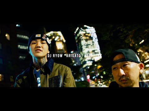 DJ RYOW - ARIGATO feat. LEX (Official Music Video)