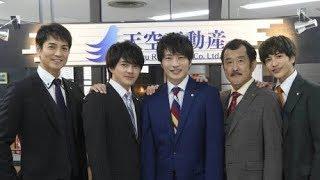 俳優・田中圭が主演で、昨年の『新語・流行語大賞2018年』トップ10にノ...