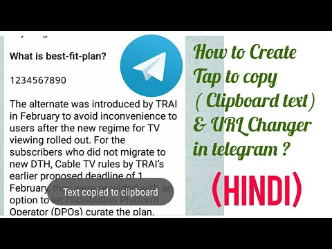 How to create 👉Tap to Copy text | URL Changer | TELEGRAM | Mobile Earning