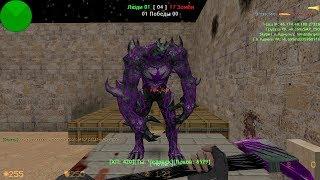Counter-strike 1.6 зомби сервер №78