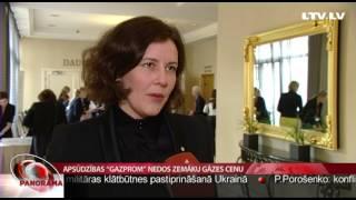 "Apsūdzības ""Gazprom"" nedos zemāku gāzes cenu"