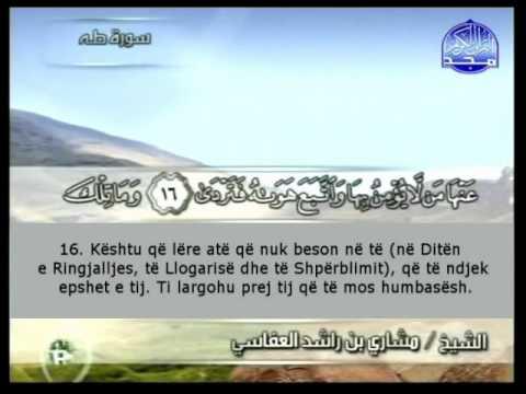 Download Kur'an Xhuzi i 16. Këndon Meshari Rashid.