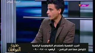 خطيرا وسري جداً| نائب رئيس تحرير البوابة نيوز يكشف حقيقة اطلاق قمر صناعي إسرائيلي لحساب فيسبوك