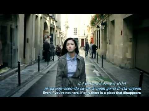 [Eng, Rom & Kor] Jung Yup of Brown Eyed Soul - 눈물나 (Tears Come)