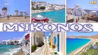 MYKONOS - GREECE 2017 4K