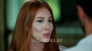 Қыз ақысы казакша 14/1 серия кыз акысы турция 2018