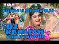Jittu Badal khare ki dj Remix rai Bundeli rai dj Remix × dj mix bundeli rai || dj Kamlesh Chhatarpur