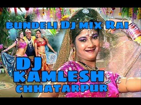 Jittu khare Badal || Bundeli rai || dj mix bundeli rai || dj Kamlesh Chhatarpur || 9993243664