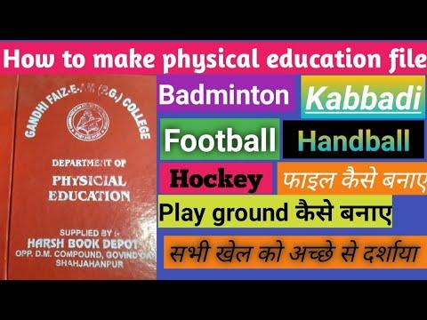 how to make physical education file B.A first year,खेल और शारीरिक शिक्षा की फाइल कैसे बनाते है