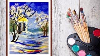 Видео урок Рисуем гуашью Зимнюю аллею