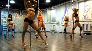 Разминка перед  Pole dance