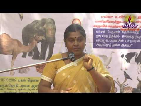 Kollaamai-The Merits of Vegetarian Diet -Vallalar 194th Varuvikkavutra dhinam-திருமதி.Prabhavathi 1