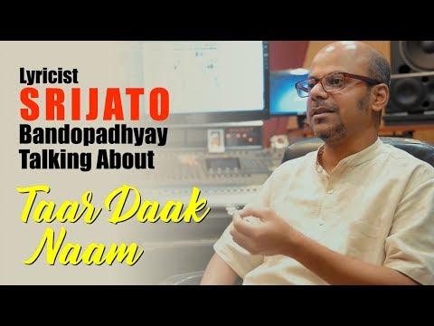 Lyricist Srijato Bandopadhyay talks about Taar Daak Naam | Releasing 18th December 2017