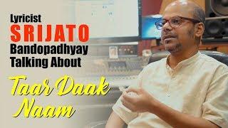 Video Lyricist Srijato Bandopadhyay talks about Taar Daak Naam | Releasing 18th December 2017 download MP3, 3GP, MP4, WEBM, AVI, FLV Mei 2018
