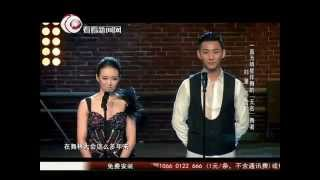 Liu Xiao & Gao Xue (SYTYCD China 2013) Audition