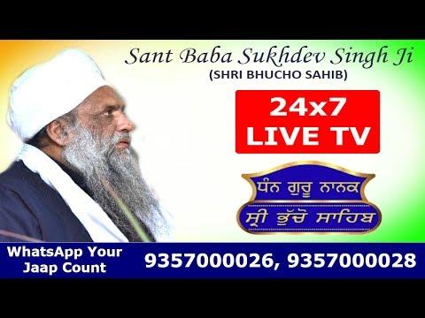 24x7 LIVE TV   Live Channel Shri Bhucho Sahib