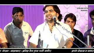 Roj Roj ka Olba kai रोज रोज का ओलबा कई || Anil sen अनिल सेन || Live 2019