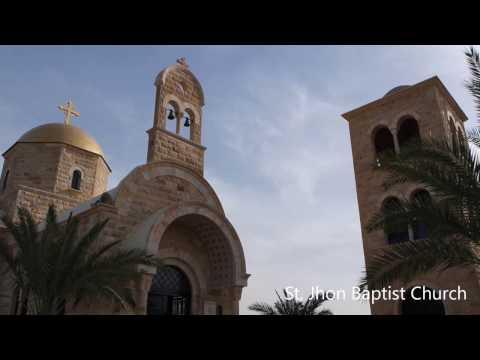 Travel to Jordan, Part I, Amman and its Neighbors (2017)