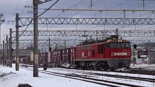 2018.01.07 貨物列車(4094列車)秋田駅到着