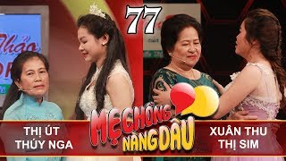 MOTHER&DAUGHTER-IN-LAW|EP 77 UNCUT|The mother cried due to self-pity - The couple who are the same.