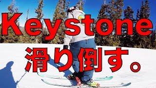 こんにちは!Total Skiing Fitnessへようこそ! このチャンネルはスキー...