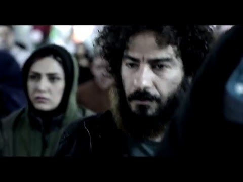 LANTOURI - Official Trailer - A film by Reza Dormishian