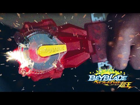 REAL SPARKING Beyblade Burst Launcher! | Superking BeyLauncher Unboxing & Testing!