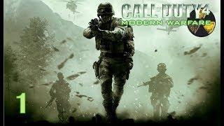 Call of Duty MW 1(G) Nostalgicznie :D