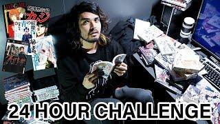 Locked Inside a Manga Cafe for 24 Hours Straight