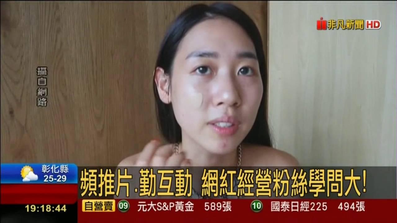 YouTube 專屬社群平臺 YouTube Community 繁體中文版上線 - YouTube