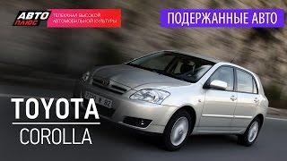 Подержанные автомобили - Toyota Сorolla, 2004 - АВТО ПЛЮС