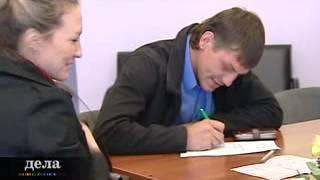 Как получать электронные госууслуги через портал государственных услуг Красноярского края