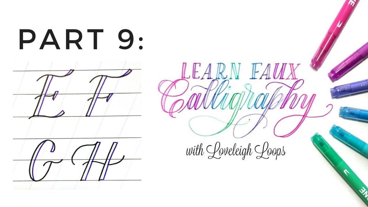 Faux Calligraphy Capital E F G H
