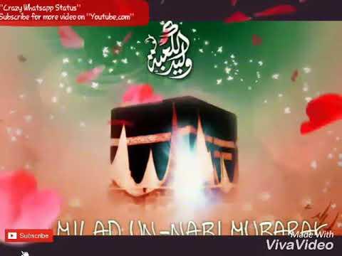 Jashn e eid milad un nabi Special Naat Sarif  (Whatsapp Status Video)