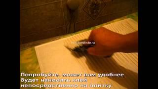 Как клеить потолочную плитку(Оклейка потолка пенопластовой потолочной плиткой - детальная инструкция. Полная версия материала - http://moydom..., 2014-09-27T17:23:52.000Z)