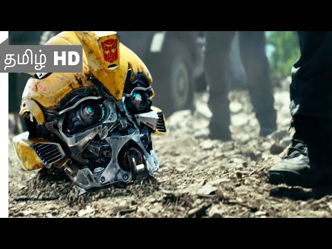 Transformer : The Last Knight (2017) - A One Robot Army Scene Tamil 1 | Movieclips Tamil