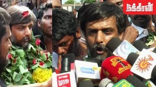 Bold Speech | Thirumurugan Gandhi released | BJP Atrocities | Goondas Act effect in Tamil Nadu
