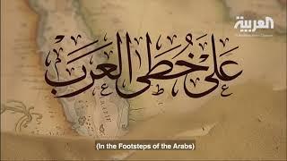Rainlocations and imru al qais mountains 