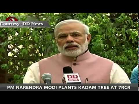 PM Shri Narendra Modi's message on World Environment Day