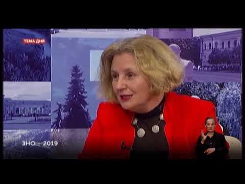 UA: Полтава: Тема дня: ЗНО - 2019 23.05