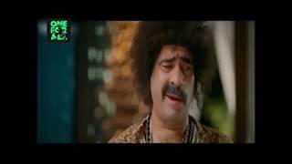 تحت الطربيزه محمد سعد Mp3
