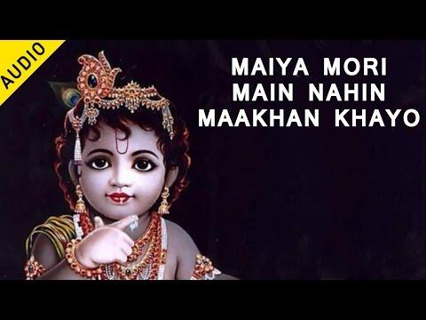 Maiya Mori Main Nahin Maakhan Khayo | Anup Jalota | Bhajan Forever | Musica