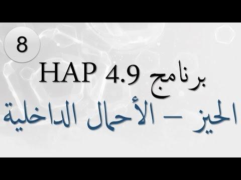 موسم الكرز الجزء الثاني مدبلج بالعربي