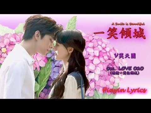 LOVE O2O( 微微一笑很傾城) - A Smile Is Beautiful( 一笑傾城) : V笑天團 Pinyin Lyrics