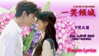 Love O2o  微微一笑很傾城  - A Smile Is Beautiful  一笑傾城  :