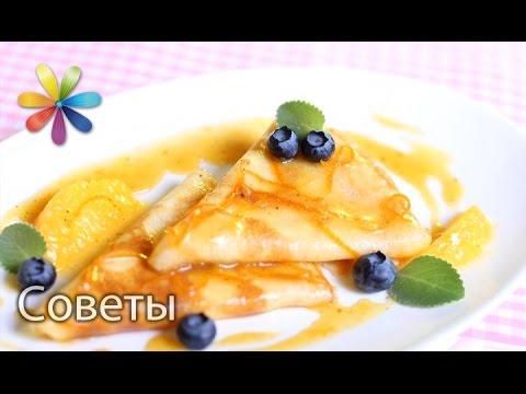 Романтические завтраки Креп Сюзетт, по-экторски, овсяный десерт, датские оладьи без регистрации и смс