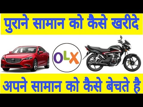 How To Sell And Buy Olx पर समन कस खरद अपन