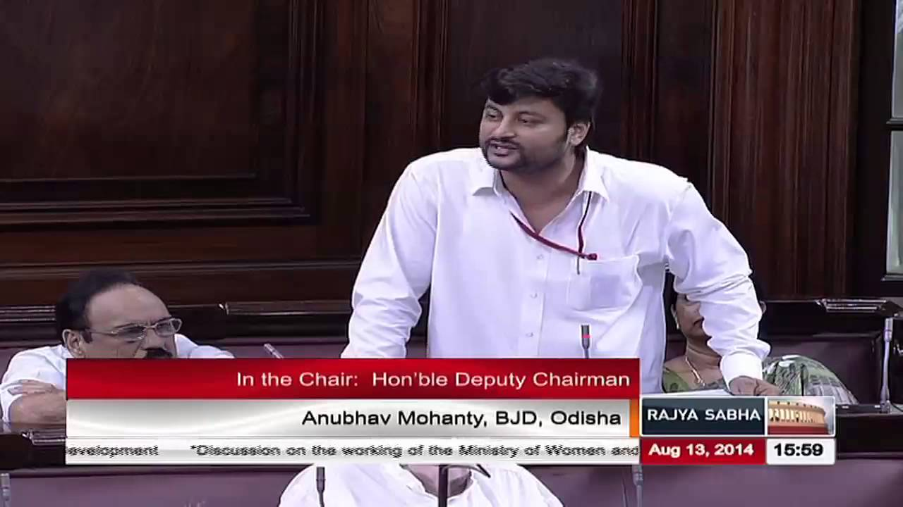anubhav mohanty biodata