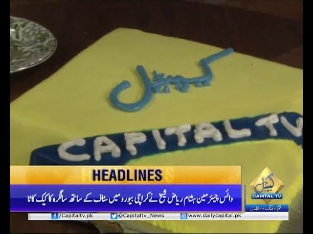 Cake-cutting ceremony of Capital TV's 6th anniversary at Karachi Bureau