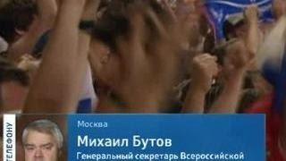 IAAF не допустила российских легкоатлетов на мировое и европейское первенства
